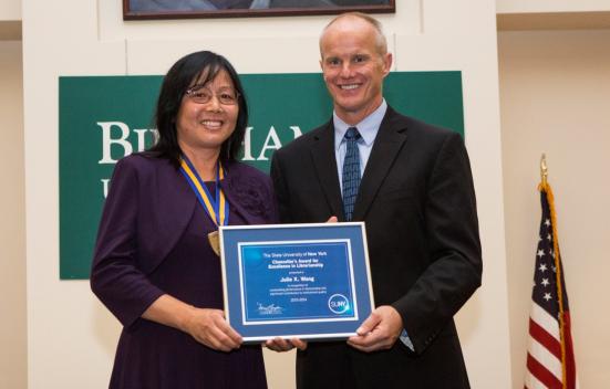 Julie award
