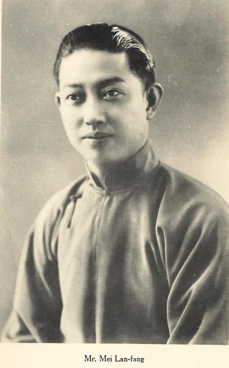CCEC Dr Mei Lanfang